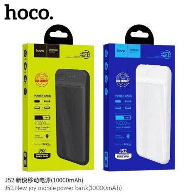 Pin Sạc Dự Phòng Hoco J52-10.000mAh