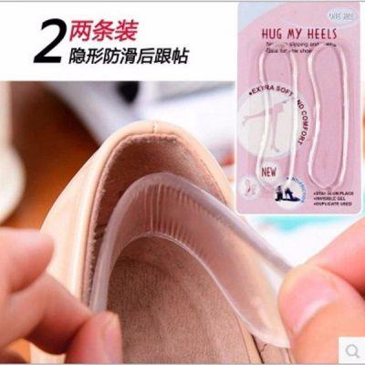 Set 2 Miếng Lót Giày Silicon Chống Đau Gót Chân (Hồng)