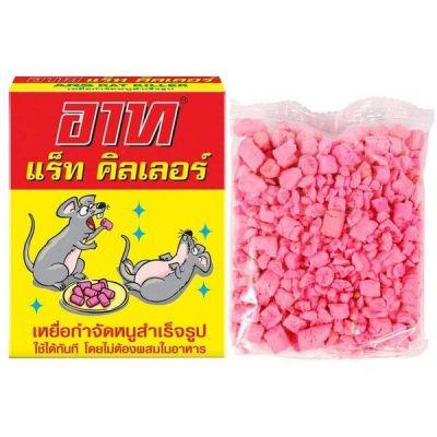 Thuốc Diệt Chuột ARS RAT KILLER 80g - Thái Lan